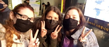 Mit dem Verkehrssysteme-Studium nach Seoul